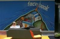 Ελευθερία ή... facebook