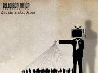 Νοάμ Τσόμσκι : Δέκα τεχνικές για τη χειραγώγηση της κοινής γνώμης